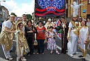 performing-arts-with-hackney-banner